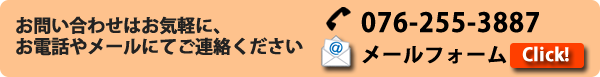 石川県口腔保健医療センター 076-255-3887