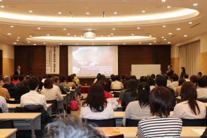 3月18日学術講演会